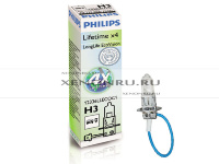 Галогеновая лампа H3 Philips Long Lif 12336LLECOC1