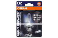 Лампа галоген H7 OSRAM Night Breaker Unlimited +110%, 1шт