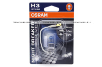 Лампа галоген H3 OSRAM Night Breaker Unlimited 64151NBU-01B, 1шт